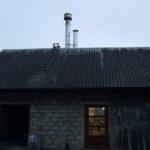 м. Луцьк, приватний будинок 58
